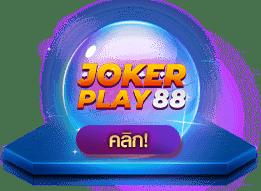 login jokerplay88