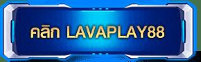 login play88