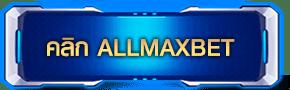 login allmaxbet